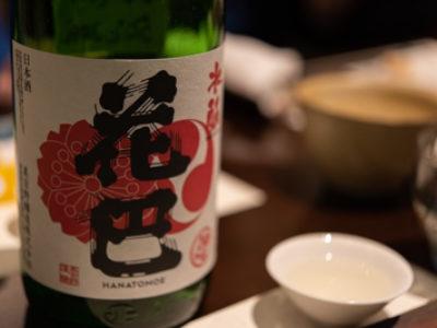 花巴_日本酒